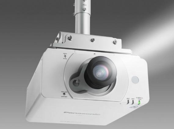 Product-Thumb_Panasonic-Fixed-Projector